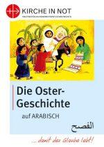 Die Oster-Geschichte auf Arabisch