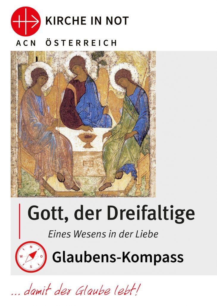 """Glaubens-Kompass - """"Gott, der Dreifaltige"""""""