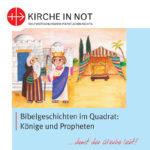 Bibelgeschichten im Quadrat: <br>Könige und Propheten