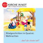 Bibelgeschichten im Quadrat: <br>Weihnachten