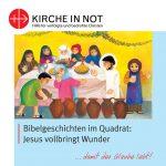 Bibelgeschichten im Quadrat: <br>Jesus vollbringt Wunder