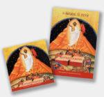 """CD und DVD - Osteroratorium """"Auferstehung"""""""