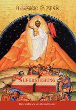"""DVD - Osteroratorium <br>""""Auferstehung"""""""
